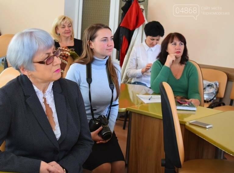 В Черноморске вручили литературную премию им.Василя Сагайдака, фото-3
