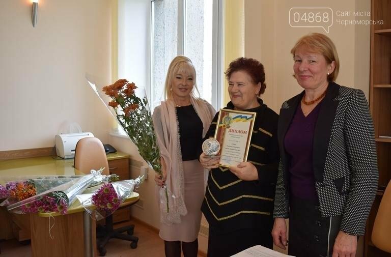 В Черноморске вручили литературную премию им.Василя Сагайдака, фото-4