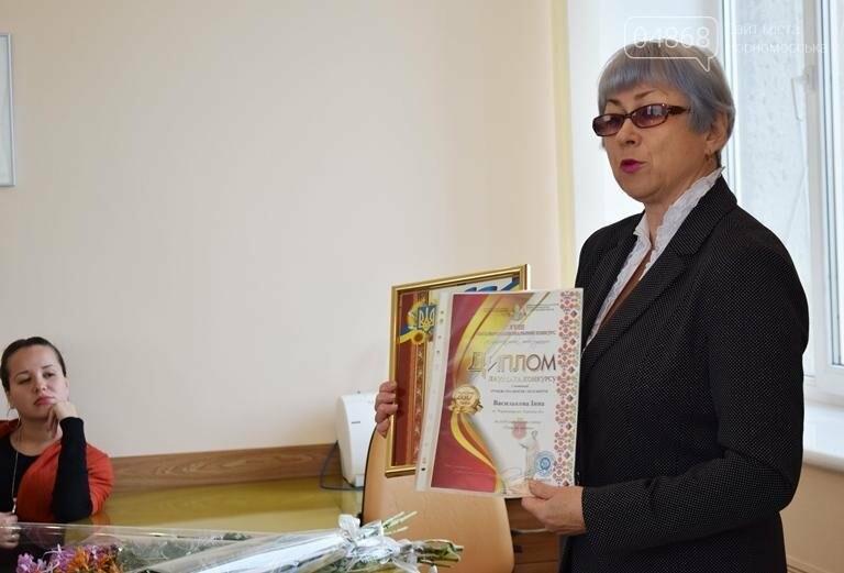 В Черноморске вручили литературную премию им.Василя Сагайдака, фото-7