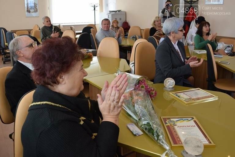 В Черноморске вручили литературную премию им.Василя Сагайдака, фото-13