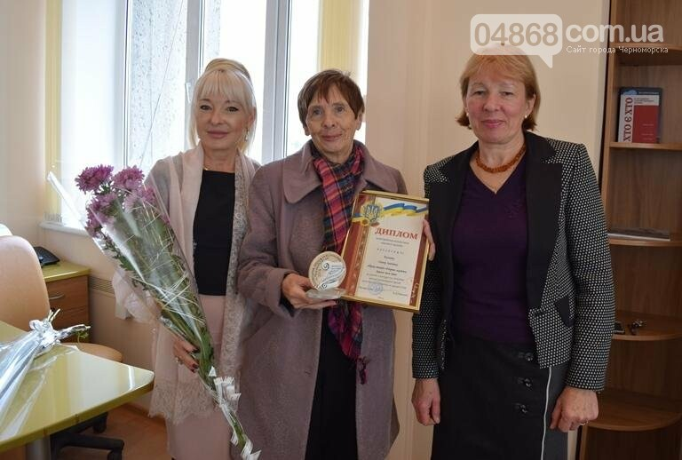 В Черноморске вручили литературную премию им.Василя Сагайдака, фото-8