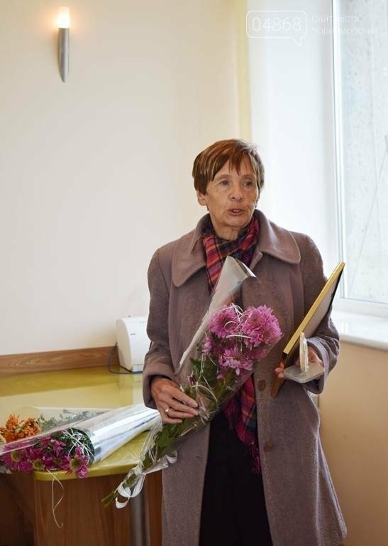 В Черноморске вручили литературную премию им.Василя Сагайдака, фото-9
