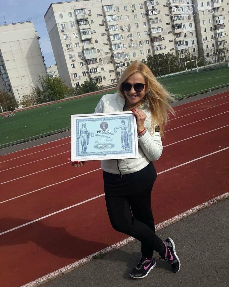 Черноморск побил национальный рекорд по массовой планке (фото), фото-2