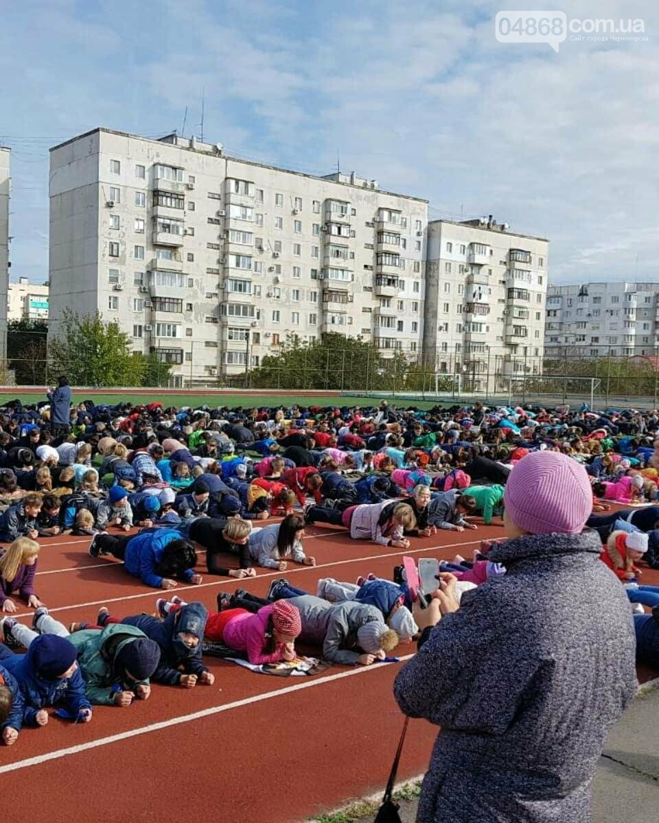 Черноморск побил национальный рекорд по массовой планке (фото), фото-1