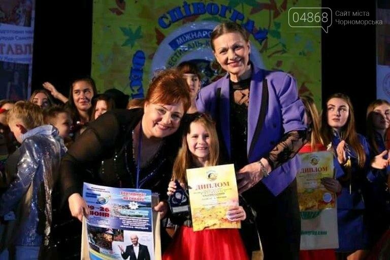 Юная звёздочка из Черноморска одержала победу на Международном фестивале в Харькове, фото-7