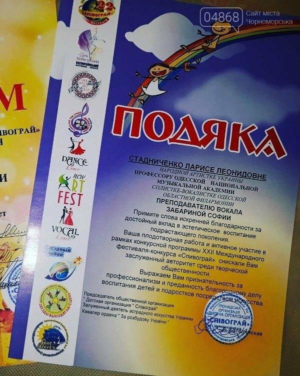 Юная звёздочка из Черноморска одержала победу на Международном фестивале в Харькове, фото-6