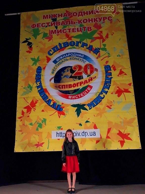 Юная звёздочка из Черноморска одержала победу на Международном фестивале в Харькове, фото-4