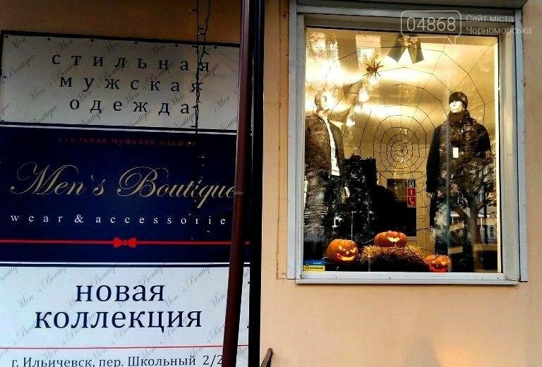 Хеллоуин в Черноморске: за и против, фото-4