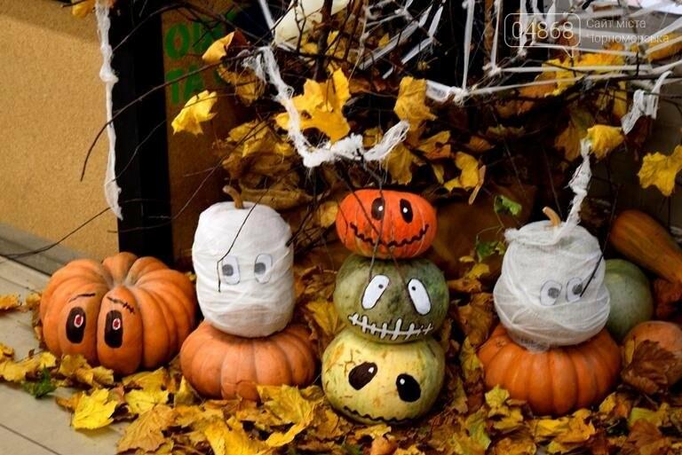 Хеллоуин в Черноморске: за и против, фото-2