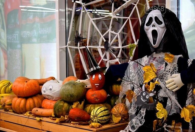 Хеллоуин в Черноморске: за и против, фото-13