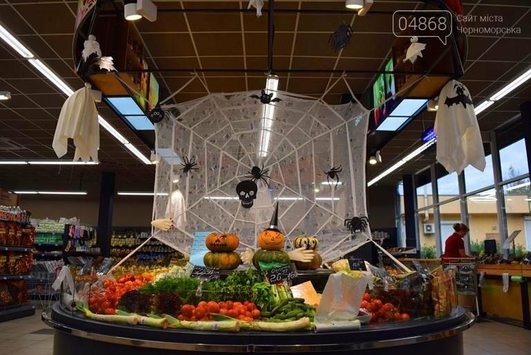 Хеллоуин в Черноморске: за и против, фото-1