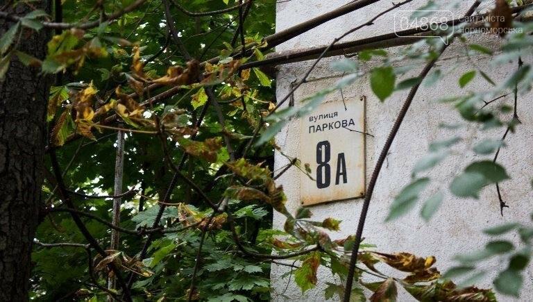 В КП «ГУЖКХ» рассказали об объёмах выполненных работ за последнюю недею октября, фото-3