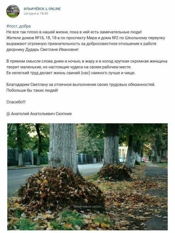 В КП «ГУЖКХ» рассказали об объёмах выполненных работ за последнюю недею октября, фото-4