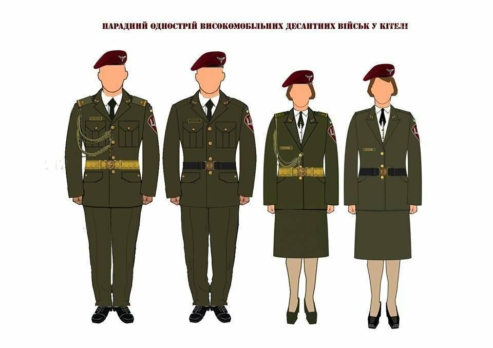 Опубликованы эскизы новой формы ВДВ Украины, фото-5