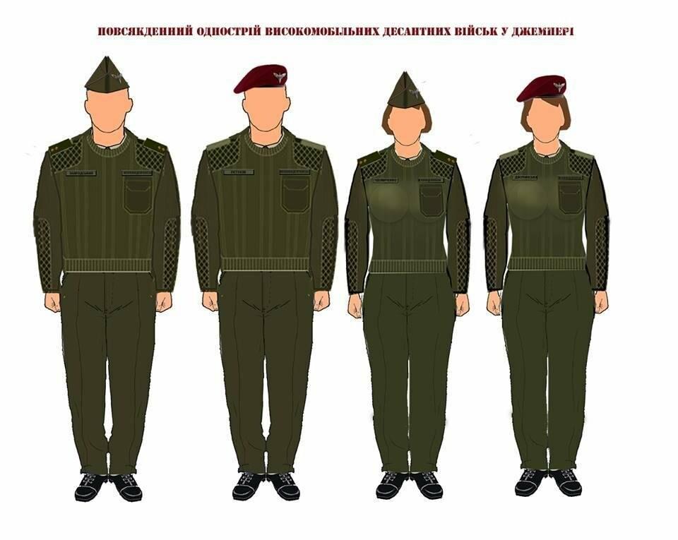 Опубликованы эскизы новой формы ВДВ Украины, фото-1