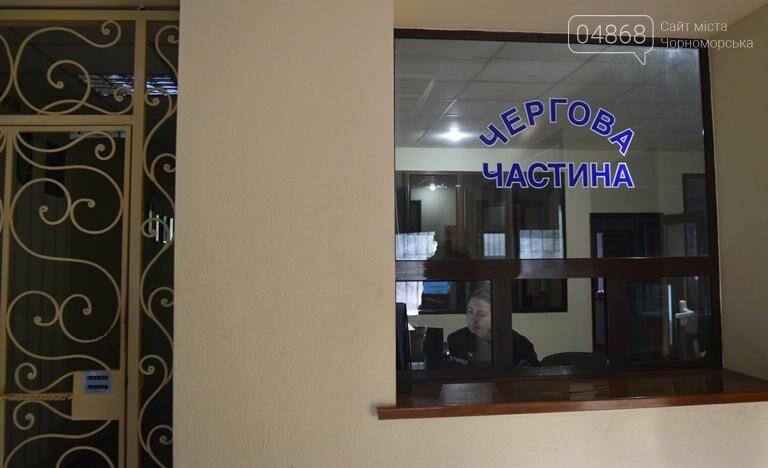 Полиция Черноморска: хроника двух недель октября, фото-1
