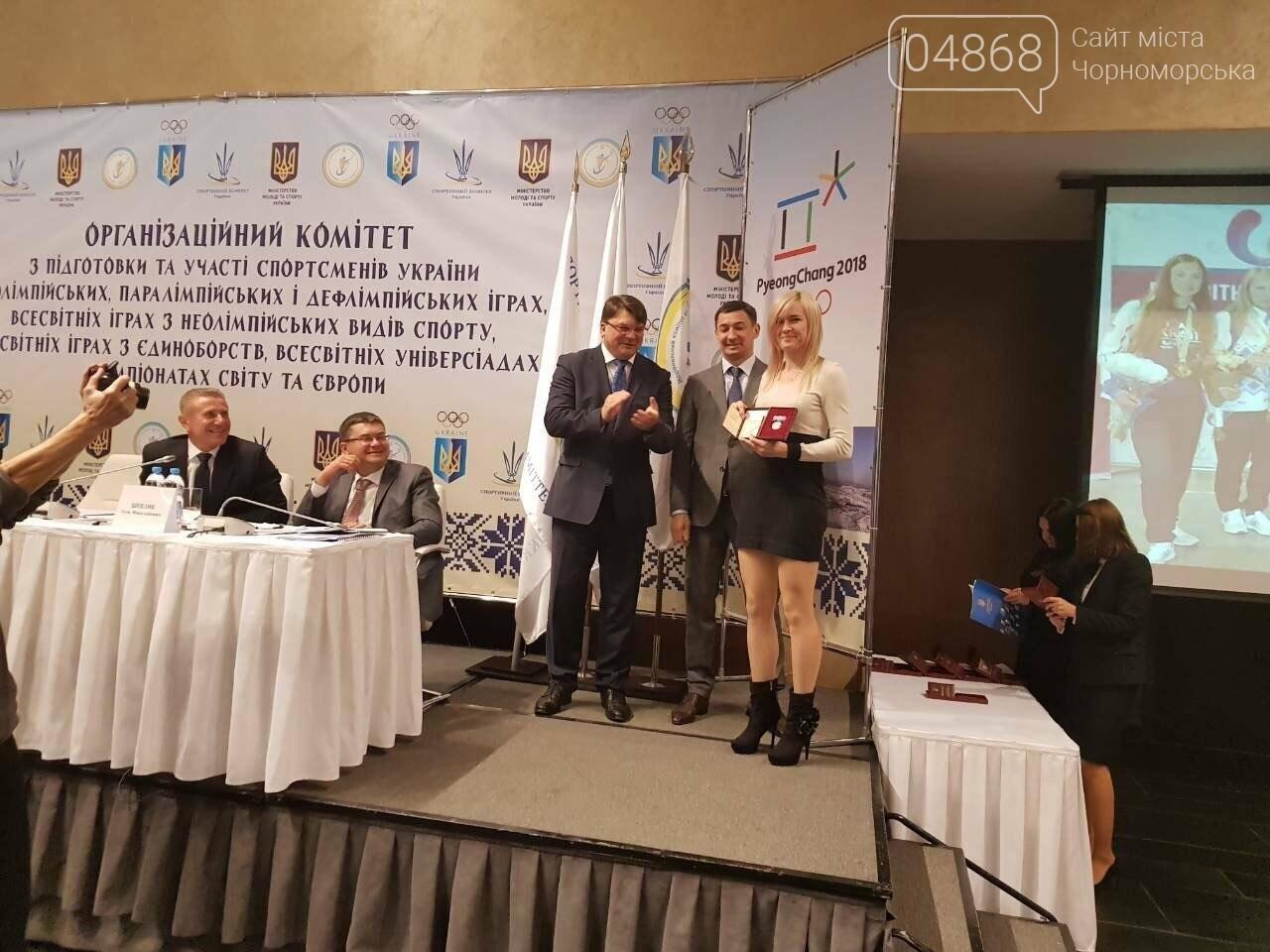 Черноморским спортсменам вручили высокие награды (фото), фото-1