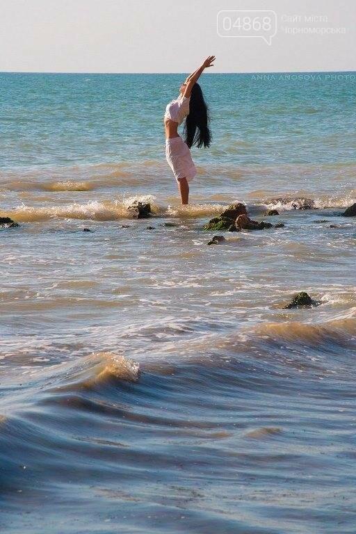 Международный День Черного моря, фото-3