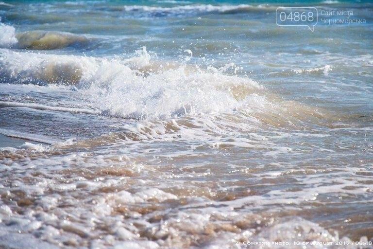 Международный День Черного моря, фото-1