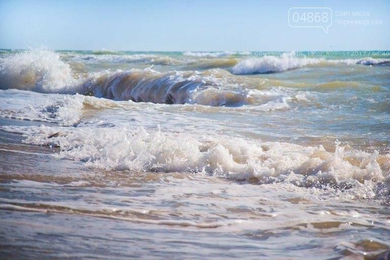 Международный День Черного моря, фото-6