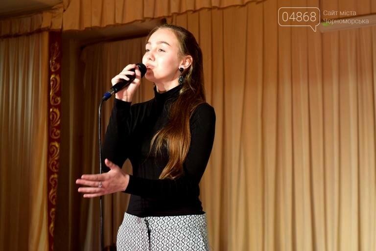 Чужой беды не бывает: в Черноморске прошёл благотворительный концерт в поддержку Яны Лебеденко, фото-11