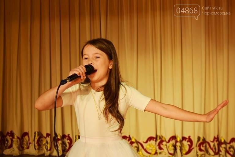Чужой беды не бывает: в Черноморске прошёл благотворительный концерт в поддержку Яны Лебеденко, фото-1