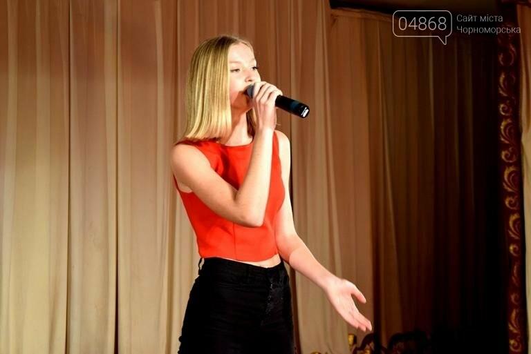 Чужой беды не бывает: в Черноморске прошёл благотворительный концерт в поддержку Яны Лебеденко, фото-8