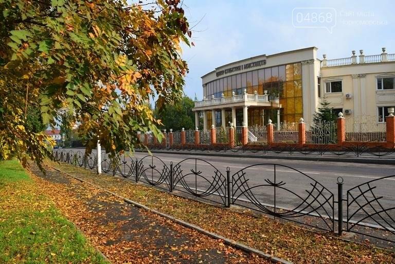 Ноябрь в Черноморске: прогноз погоды, фото-1