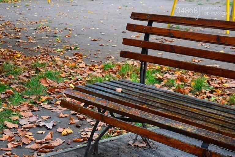 Ноябрь в Черноморске: прогноз погоды, фото-2
