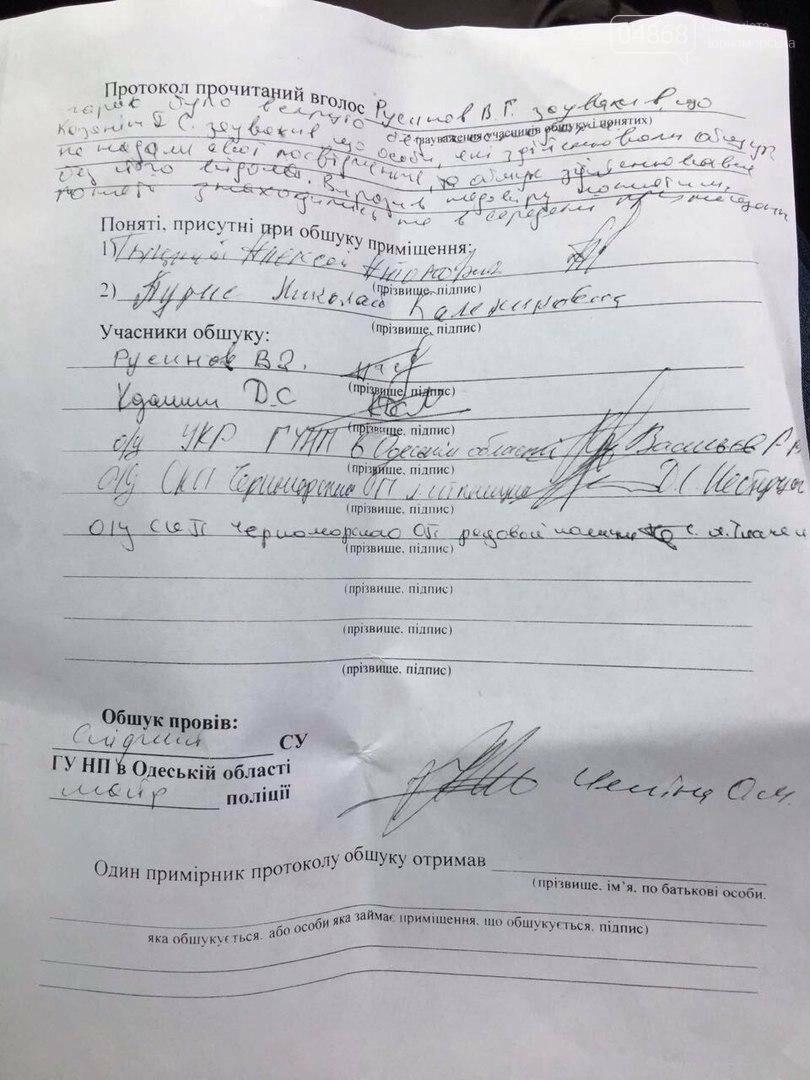 Что из слов Бугайчука о покушении на Олега Радковского правда, а что вымысел? (+фото), фото-3