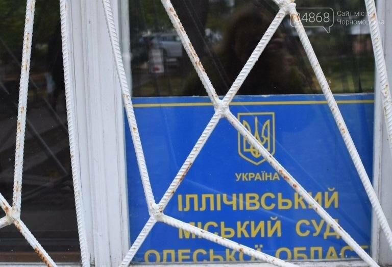 В городском суде Черноморска прокомментировали отставку судьи Татьяны Ледневой, фото-5