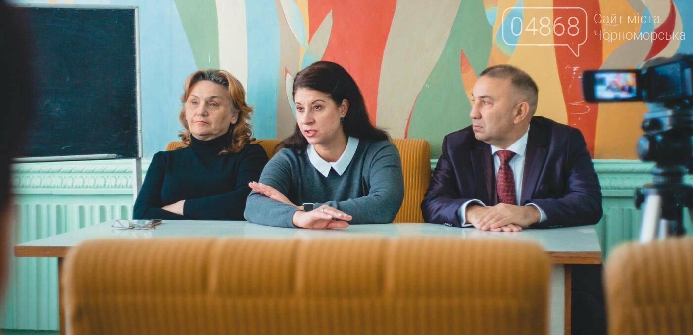 Что нужно знать жителям Черноморска о медицинской реформе, фото-1