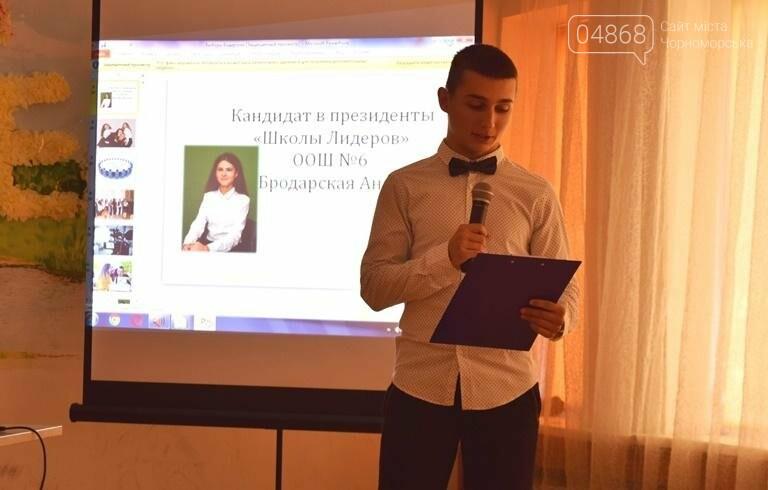 В Черноморске выбрали нового молодого лидера, фото-5