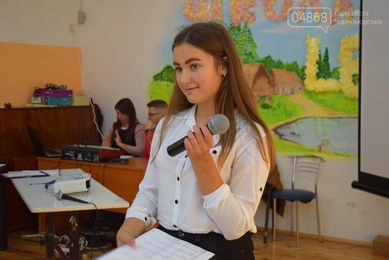 В Черноморске выбрали нового молодого лидера, фото-9