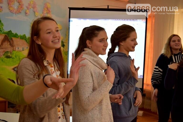 В Черноморске выбрали нового молодого лидера, фото-14