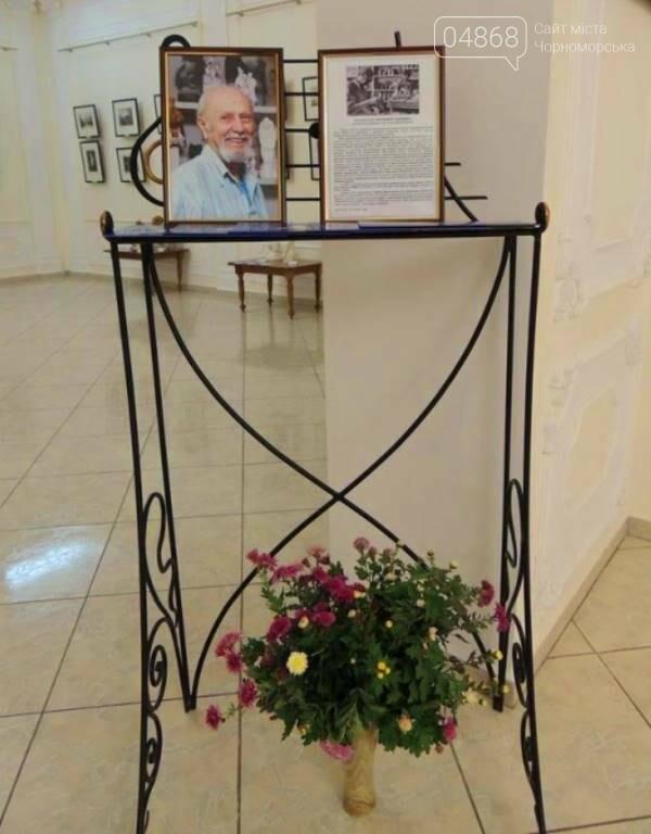 В Черноморске открылась выставка «Фарфор – смысл моей жизни», фото-1