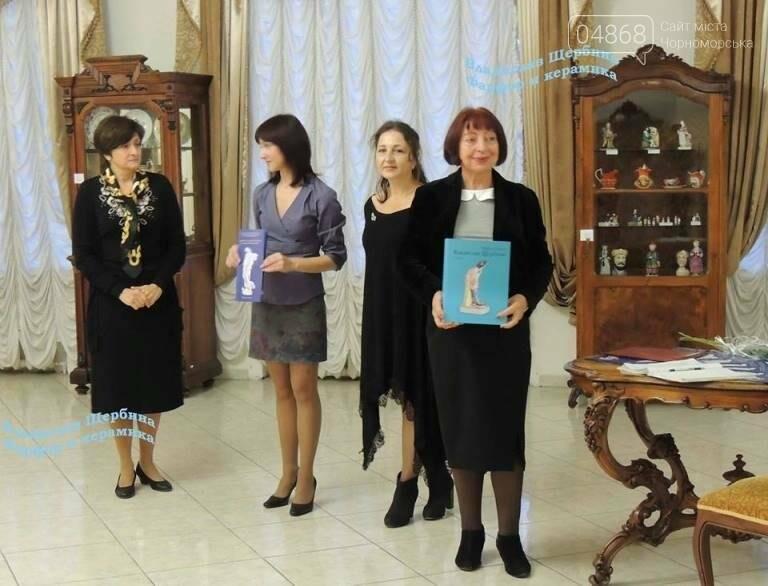 В Черноморске открылась выставка «Фарфор – смысл моей жизни», фото-5