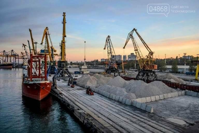 Ноябрь в истории морского порта Черноморск / Ильичевск: хроника событий , фото-3