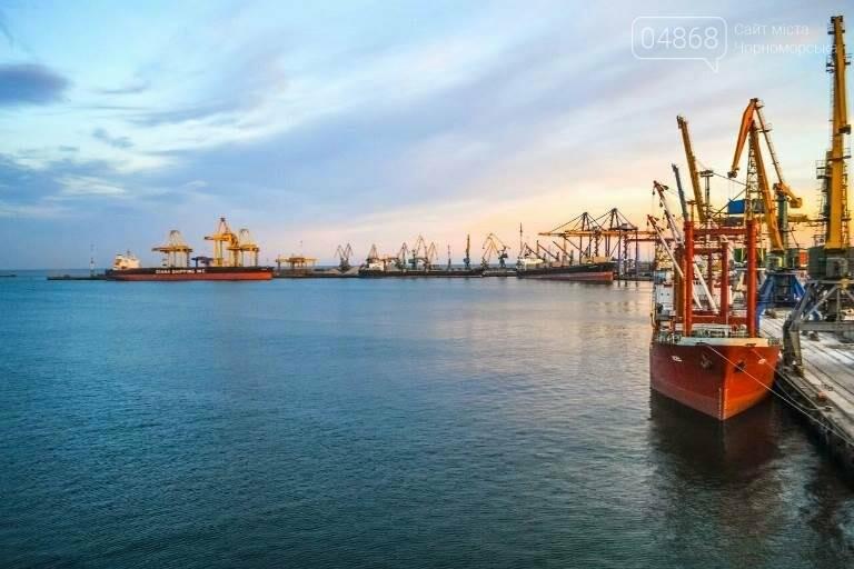 Ноябрь в истории морского порта Черноморск / Ильичевск: хроника событий , фото-1
