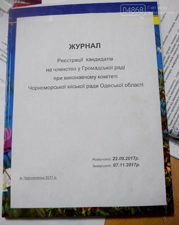 Кандидатами в Общественный совет Черноморска зарегистрировались 110 жителей нашего города: все подробности, фото-1
