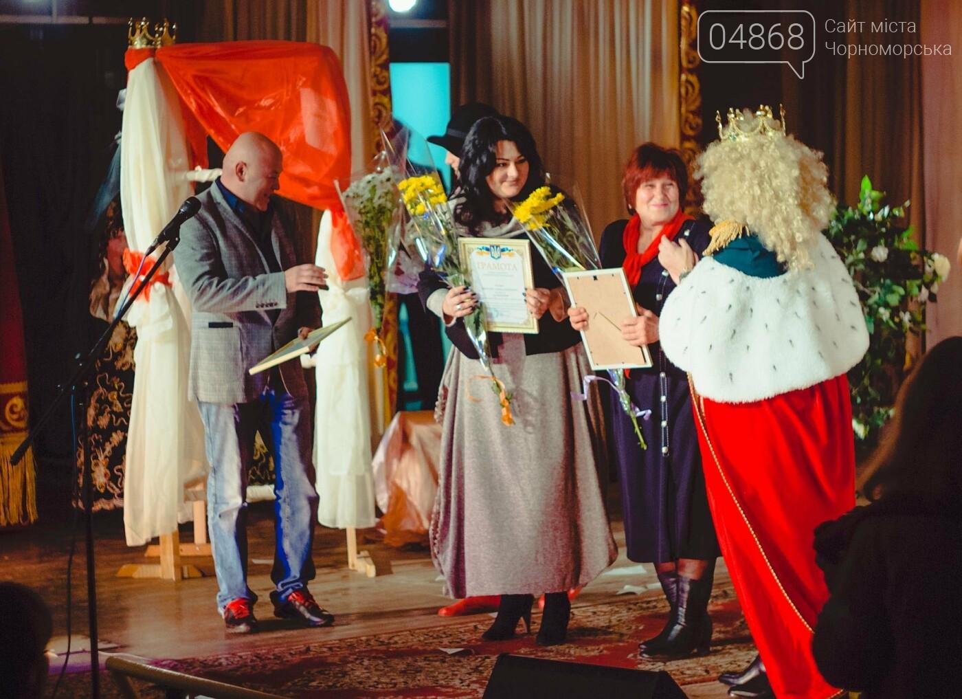 День работников культуры в Черноморске: феерично, ярко, талантливо! (фото), фото-9