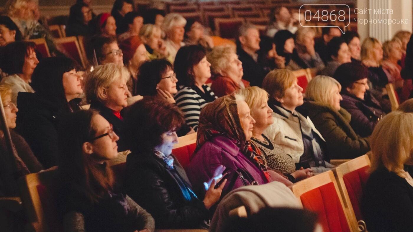День работников культуры в Черноморске: феерично, ярко, талантливо! (фото), фото-11