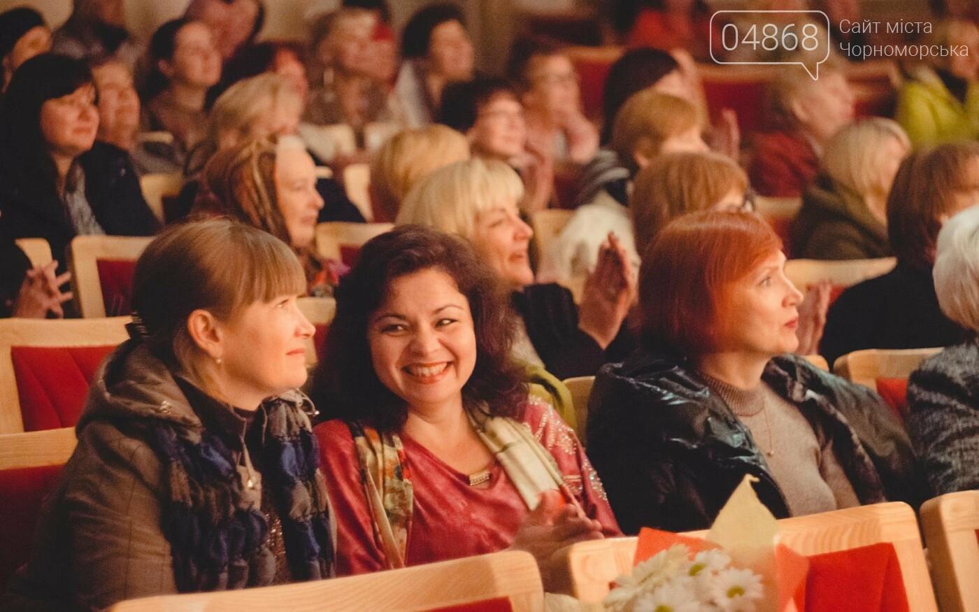 День работников культуры в Черноморске: феерично, ярко, талантливо! (фото), фото-4