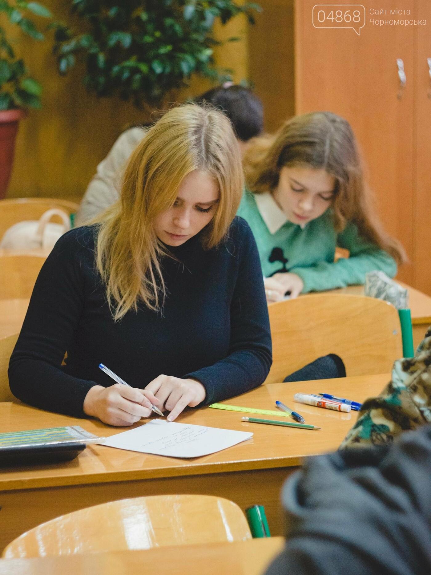 В Черноморске прошёл второй этап Всеукраинской олимпиады по химии, фото-1