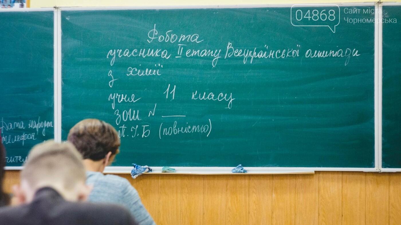 В Черноморске прошёл второй этап Всеукраинской олимпиады по химии, фото-6