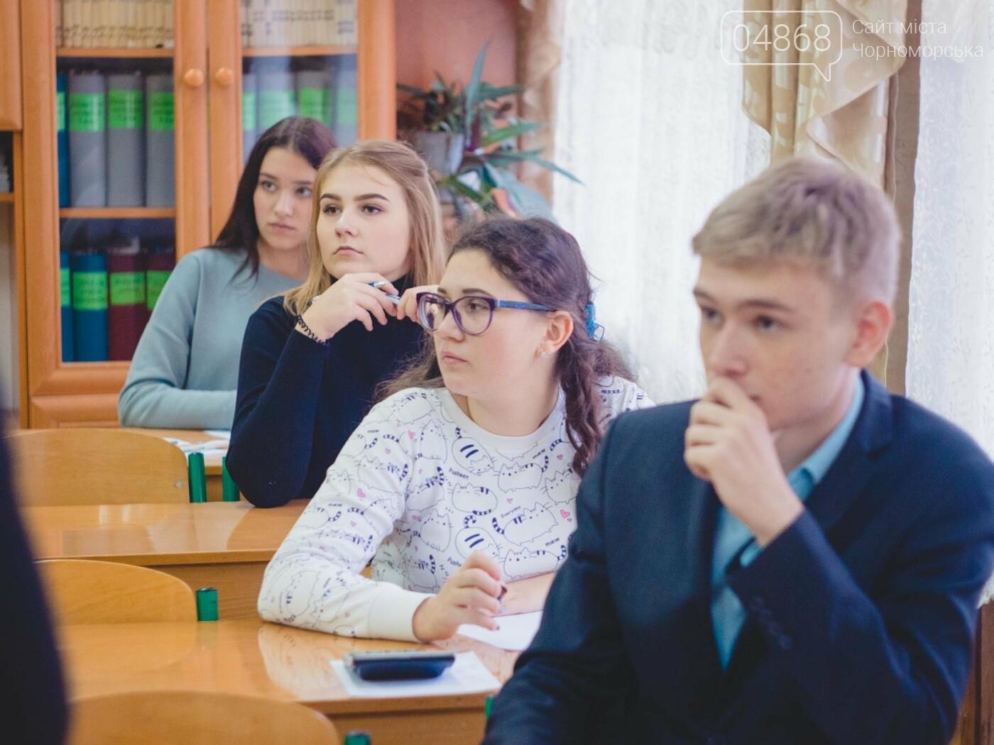 В Черноморске прошёл второй этап Всеукраинской олимпиады по химии, фото-3