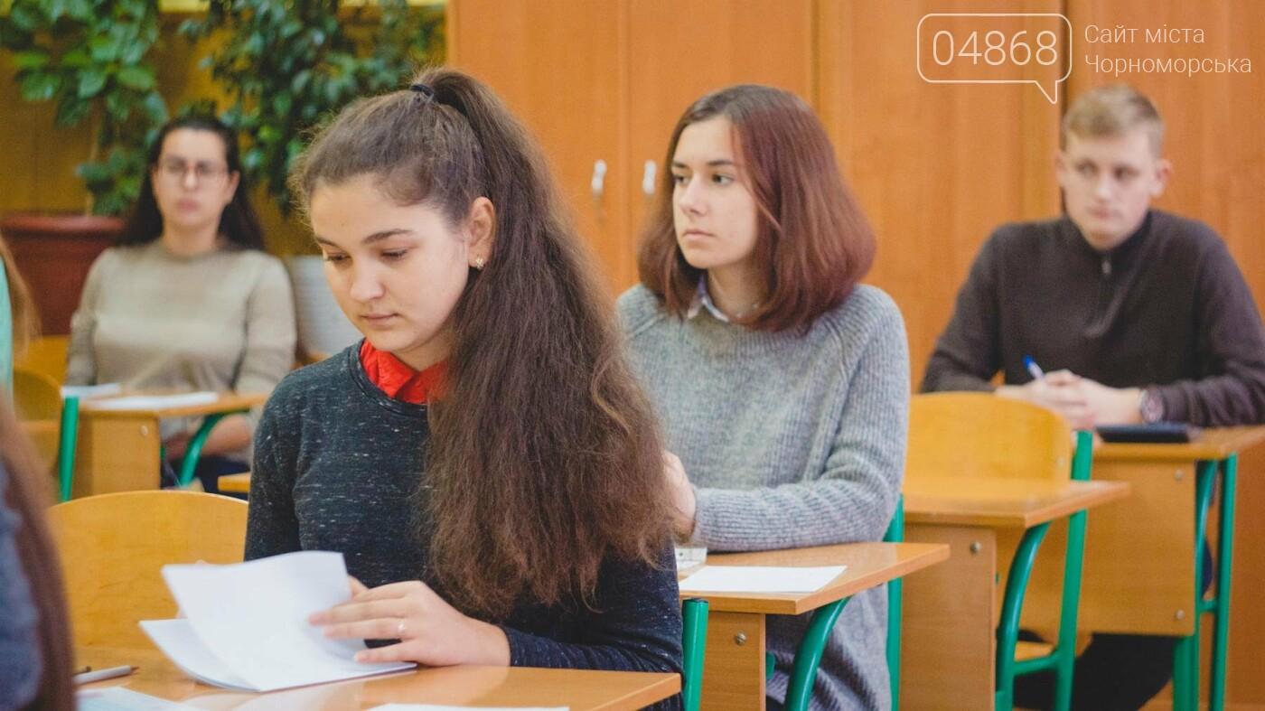 В Черноморске прошёл второй этап Всеукраинской олимпиады по химии, фото-2