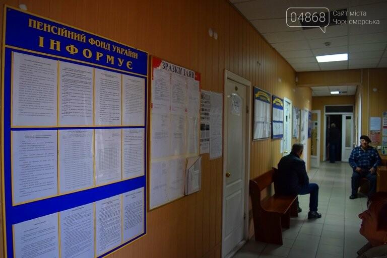 В Пенсионном фонде рассказали, как изменился размер пенсий у жителей Черноморска, фото-2