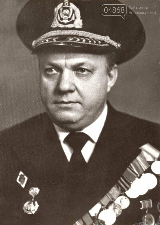 Мемориальные доски Черноморска: Валентин Иванович Золотарев, фото-7