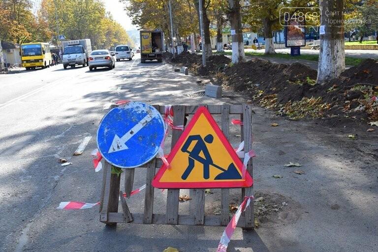 В «Автодоре» рассказали о ремонте дорог Черноморска и ответили на острые вопросы (фото), фото-10